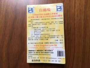 original chinesischer Kalender