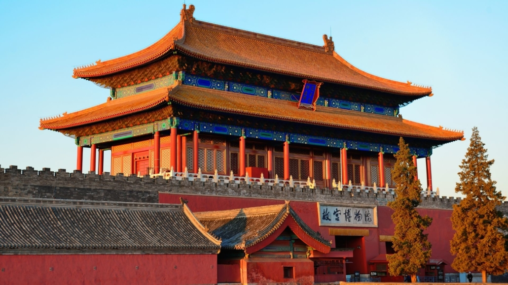 Kaiserhof China Christiane Witt Feng Shui Beratung